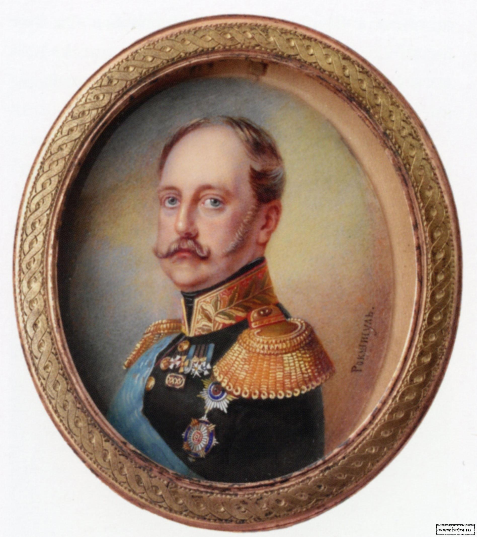 Портрет Императора Николая I. Миниатюра. 1840-1850-е гг.