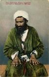 Предводитель Андижанского востания 1898 г. Мин-тюбинский ишан Мухаммад-Али-Хальфа Мулла Сабыр-Суфиев