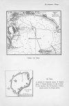 Схема крепости Баку