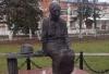 Вечного огня в Горячем Ключе установили памятник Аршалуйс Ханжиян