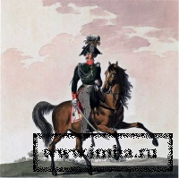 Генеральский адъютант Русской армии. Издание И.Каппи. 1815 г.