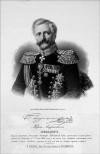 Шильдер Карл Андреевич, инженер-генерал, генерал-адъютант