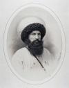 Портрет имама Шамиля. Фотография. Деньер, Генрих Иоганн (Андрей Иванович). Россия, 1859 г.