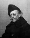 Директор Румянцевского музея князь в 1910—1921Голицын Василий Дмитриевич