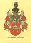 герб дворян Покорских кисти Петра Федоровича Космолинского