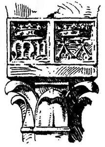Рис. 250. Клеймо семьи Миссалья, мастеров-доспешников. Рельеф во дворе их дома на виа дель Спаради в Милане, ок. 1380 г.