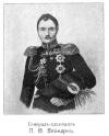 Веймарн, Петр Федорович, генерал-адъютант