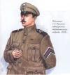 Oфицер 1-го Русского офицерского партизанского полка