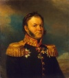 Портрет Ивана Александровича Вельяминова