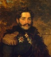 Портрет Александра Федоровича Щербатова (1773-1817