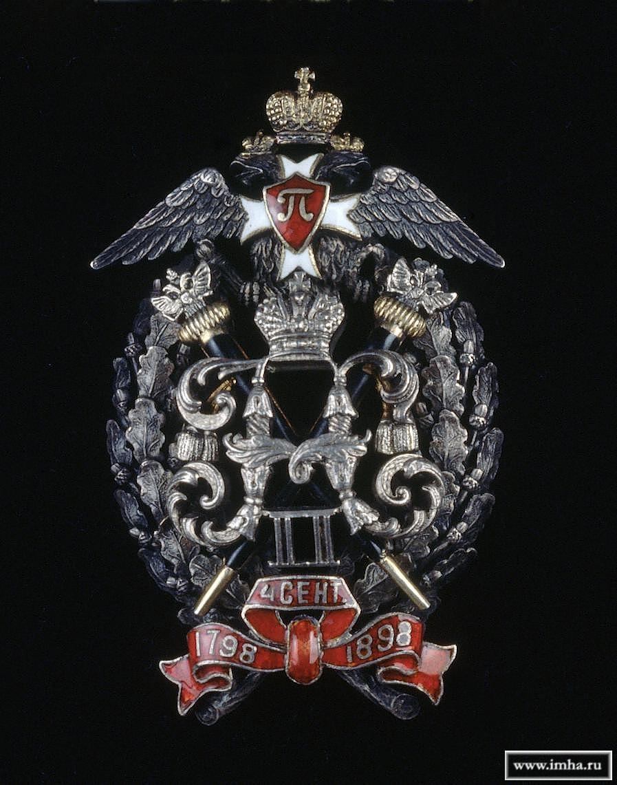 Знак Лейб-гвардии Уральской казачьей Его величества сотни Лейб-гвардии Сводно-Казачьего полка Россия, 1909 г. 37х47 мм.