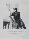 Портрет П.А. Кикина. Гравер: Погонкин В.И. 1793-после 1847; Автор рисунка: Лютендорф. 1820-е.
