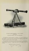 1 метровый дальномер типа F.G. для пехоты, кавалерии и пулеметов