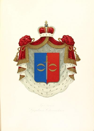 Герб князей Друцких-Соколинских