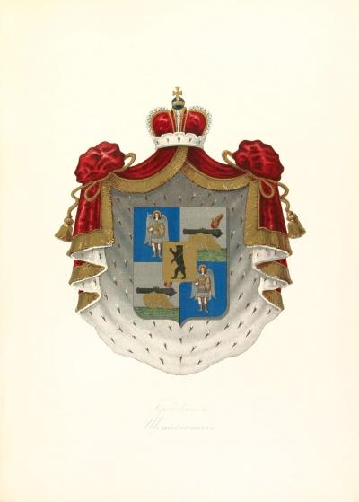 Герб князей Щетининых