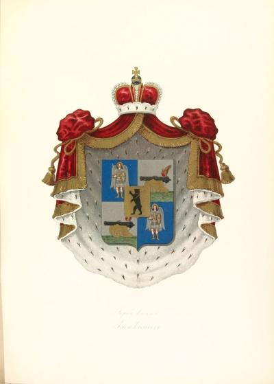 Герб князей Засекиных