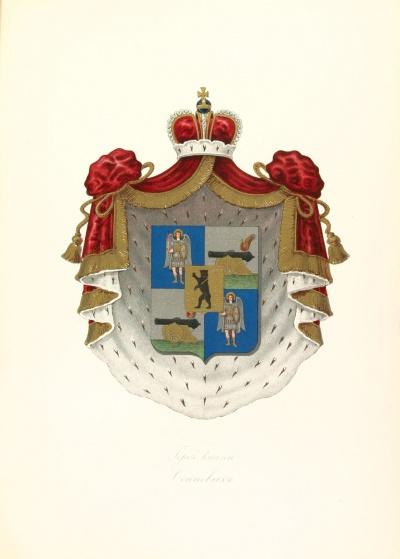 Герб князей Сонцовых