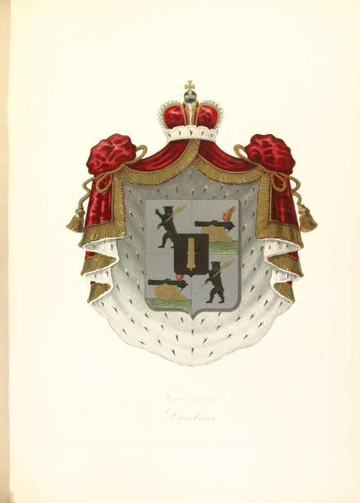 Герб князей Дуловых