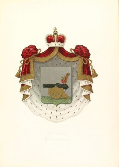 Герб князей Кропоткиных есть герб княжения Смоленского: в серебряном поле, на зеленой траве, черная пушка на золотом лафете, вправо обращенная, и на пушке сидит райская птица.