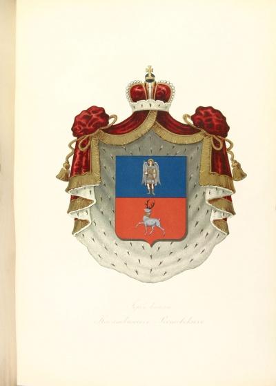Герб князей Касаткиных-Ростовских