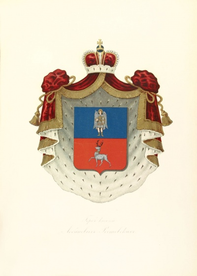 Герб князей Лобановых-Ростовских