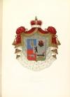 Герб князей Прозоровских