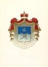 Герб князей Белосельских-Белозерских