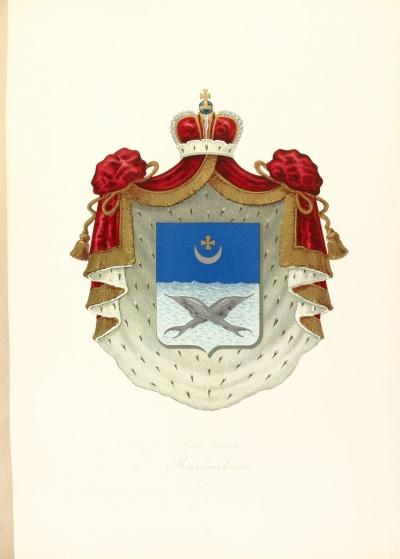 Герб князей Ухтомских