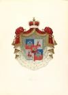 Герб князей Шуйских
