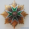 Орден Лазаритов
