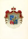 Герб князей Хилковых
