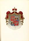 Герб князей Хованских