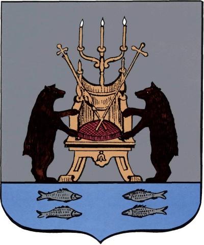 Герб Новгорода Великого