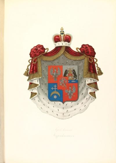 Герб князей Куракиных