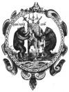 Герб Великого Новгорода 1672 г.
