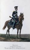 Драгун Курляндского драгунского полка