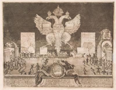 Изображение фейерверка, устроенного в Москве 1 января 1704 года в честь взятия шведской крепости Ниеншанц. Схоонебек, Адриан. 1661-1705. Голландия-Россия, 1704/1705. Бумага, офорт, гравюра резцом. 31,5х36,5 см.
