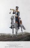 Трубач Харьковского драгунского полка