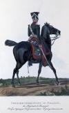 Обер-офицер Каргопольского драгунского полка