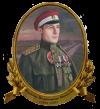 Владимир Владимирович Манштейн - генерал-майор