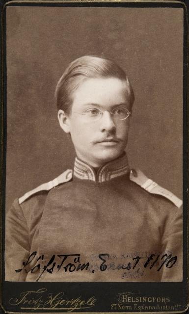 Кадет Левстрем. Финский кадетский корпус. Выпускной класс. 1882–1885