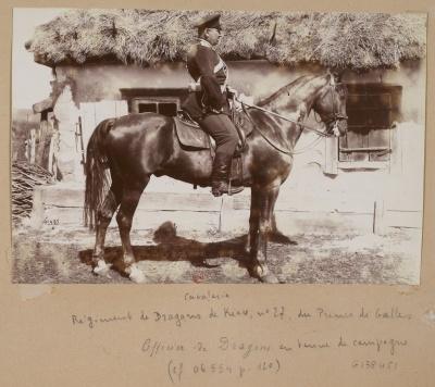 Офицер Киевского драгунского полка. 1892 г.