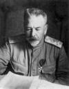 Генерал-лейтенант Лукомский Александр Сергеевич