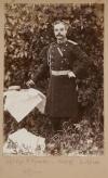 Офицер 66-й Пехотного Бутырского полка
