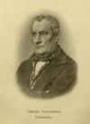 Г.С. Батеньков. 1840–1850-е гг. Литография.