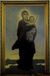 Икона Божией Матери Благодатное Небо писанное Васнецовым подаренная супругам Праховым