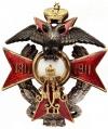 Знак 185-го пехотного Башкадыкларского полка. Утвержден 09 ноября 1911 г. Исполнен в ввиде золотого Мальтийского креста, покрытого эмалью красного цвета.  В центре креста золотой медальон, покрытый эмалью белого цвета.  Крест наложен на серебряный полувенок из лавровой и дубовой ветвей, перевязанных серебряной лентой в виде банта. На верхний луч креста наложен серебряный оксидированный двуглавый орел, увенчанный золотой Императорской короной, на нижний - золотые вензели Императоров Александра I и Николая II, увенчанные золотой Императорской короной.  На боковых лучах — золотые даты «1811» и «1911». Знак есть в коллекции Эрмитажа.