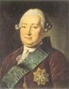 Олсуфьев, граф, Адам Васильевич, действительный тайный советник, сенатор, статс-секретарь императрицы Екатерины II-й