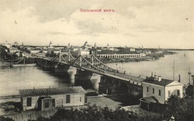 Мост через Волхов. Открытка начала ХХ века.