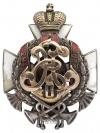 Полковой знак 70-го Ряжского пехотного полка